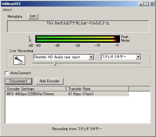 Oddcastv3 Winamp 3118exe